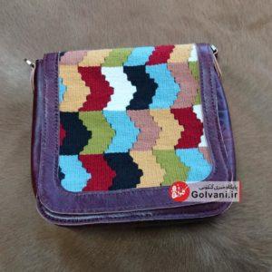 کیف زنانه چرم و گلیم