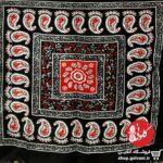 روسری سنتی طرح کتیبه قرمز