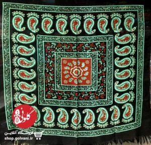 روسری سنتی طرح کتیبه مغزپستهای